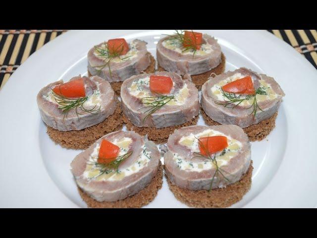 бутерброды с сельдью  на праздник 1