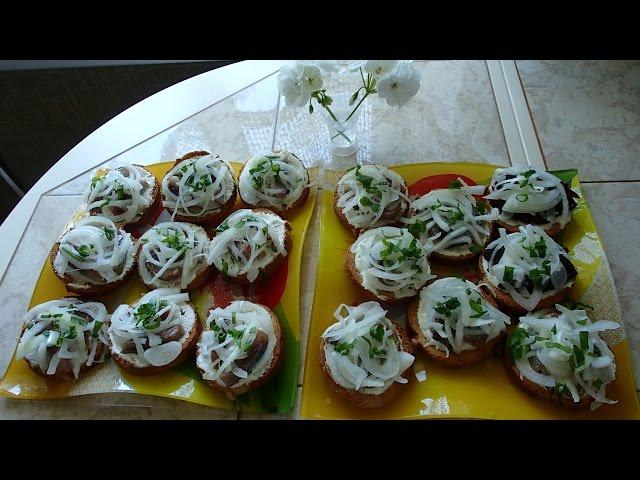 бутерброды с сельдью  на праздник 2