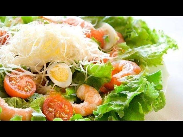 салат креветки, помидоры, огурцы 2